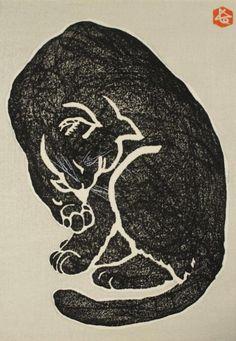 Japanese Woodcut by Sadanobu Hasegawa IV, A century Japanese painter and printmaker. He belongs to a famous family of woodcut artists. Linocut Prints, Art Prints, Block Prints, Stencil, Japanese Woodcut, Culture Art, Art Asiatique, Japanese Cat, Art Et Illustration