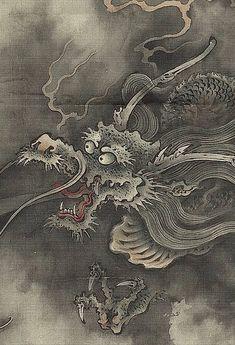Traditional Japanese Dragon, Traditional Art, Japanese Art Prints, Dragon Sketch, Japanese Dragon Tattoos, Oriental Tattoo, Aesthetic Painting, Samurai, Dragon Art