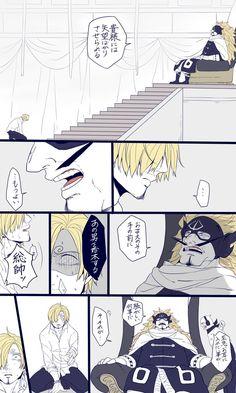 One Piece, Vinsmoke family, Sanji, Jajji