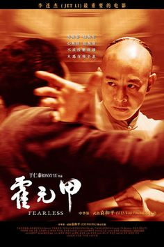 Jet Li- 'Fearless'-the story of Huo Yuanjia. The founder of Ching Woo athletic association. Enter The Matrix, Hong Kong Movie, Kung Fu Movies, Jet Li, Chinese Martial Arts, Chinese Movies, Movie Covers, The Greatest Showman, Love Movie