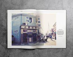 Magazine_interview 'MFBTY' on Editorial Design Served