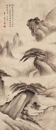 Zhang Daqian(張大千 Chinese, 1899-1983) 仿梅清观瀑图 More