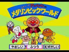 [PICO] それいけ!アンパンマンのメダリンピックワールド❤ アニメ ゲーム Japanese Kids TV Animation Anpan...