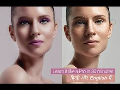 Learn Photoshop cc Portrait retouching Hindi