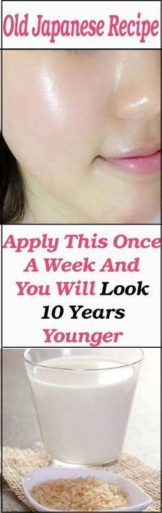 I have spent over 10 years researching every natural trick in the book that allows women like us to look as if we are aging backwards. and I wrote this letter to share what I discovered with you today. Beauty Care, Beauty Skin, Health And Beauty, Beauty Tips For Skin, Diy Beauty, Younger Skin, Younger Looking Skin, Look Younger, Organic Skin Care