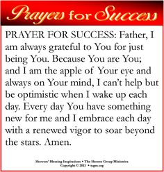 Prayers for studying success