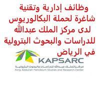 Pin By Saudi Jobs On وظائف شاغرة في السعودية Vacancies In Saudi Arabia Gaming Logos Logos