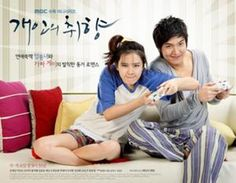 Personal taste is a comedy K-drama. The main characters become roommates, but one of them lies about their sexual orientation.