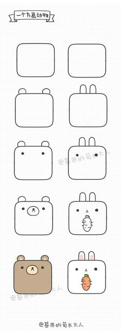 Draw step by step cute square bear and rabbit
