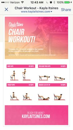 1000 images about BBG Extra Exercises on Pinterest