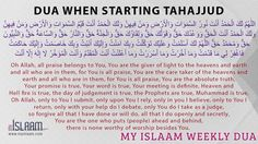 This a recommended Dua to recite in Tahajjud, taken from the Hadeeth in Bukhari. Oh Allah, all praise belongs to You, You are the giver of light to the heave. Islamic Prayer, Islamic Teachings, Islamic Dua, Islamic Inspirational Quotes, Religious Quotes, Islamic Quotes, Quran Verses, Quran Quotes, Hindi Quotes