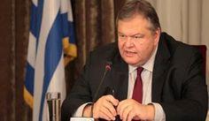 En Arxikos Politis: Το ασφαλιστικό είναι η επιτομή του εθνικού μας ζητ...
