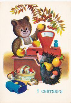Postcard by Byrtsev - 1981