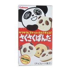 Kabaya Saku Saku Panda