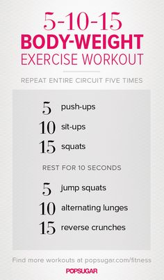 Body Weight Exercise Workout via Fit Sugar. And no jumping jacks! Good workout right when u get up! Fitness Workouts, Fitness Motivation, Training Fitness, Fitness Diet, Health Fitness, Circuit Workouts, Workout Exercises, Beginner Bodyweight Workout, Body Weight Exercises