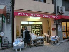 Explored in Wink, described as a ladies fabric shop.  Clothing & fabric inside.