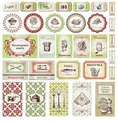 Карточки для кулинарной книги (картинки). Обсуждение на LiveInternet - Российский Сервис Онлайн-Дневников