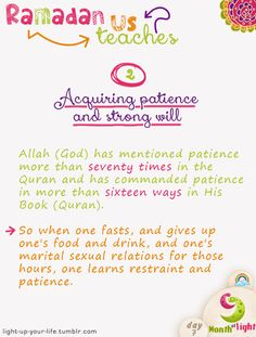 Month Of Light  Ramadan teaches us ! Lesson 2