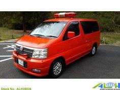 Nissan Elgrand, Nissan Infiniti, Toyota Hiace, Used Toyota, Van For Sale, Firefighter, Vans, Japan, Buses