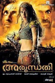 Dodear Movies Blogger: Arundathi - Online Tamil Movie 2009