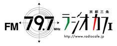 FM79.7 MHz 京都三条 ラジオカフェ Math, Logos, Google, Youtube, Design, Math Resources, Logo, Youtubers