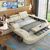 Tatami bed main bed modern minimalist leather soft bed European-style double bed m multi-function massage Modern Luxury Bedroom, Modern Bathrooms Interior, Luxurious Bedrooms, Luxury Interior, Interior Design, Bedding Master Bedroom, Bedroom Sets, Blue Bedding, Bedding Sets
