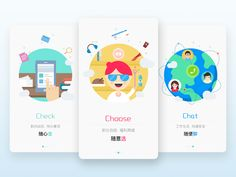 Dribbble - App Guide by Jory.ji