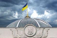 Рада може включити сьогодні до порядку денного 5 законопроектів про Антикорупційний суд: Верховна Рада розгляне сьогодні… #Україна_