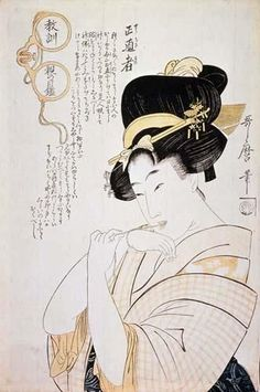 Upon My Oath By Kitagawa Utamaro