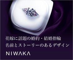 結婚式BGMはどうやって選べばいい?シーン別おすすめソングまとめ Bgm, Engagement Rings, Jewelry, Enagement Rings, Wedding Rings, Jewlery, Jewerly, Schmuck, Jewels