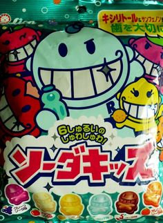 Japanese candy is sometimes too cute to eat!