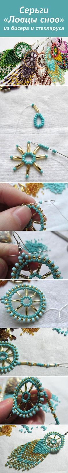 Beaded Earrings #beadweaving #tutorial