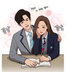 "The BTS members recently appeared on the Korean webtoon series ""The Secret of Angel"" (여신강림) and fans are absolutely loving it. Cute Couple Art, Cute Couples, Real Beauty, True Beauty, Korean Anime, Webtoon Comics, Fashion Sketchbook, Beautiful Anime Girl, Cute Art"