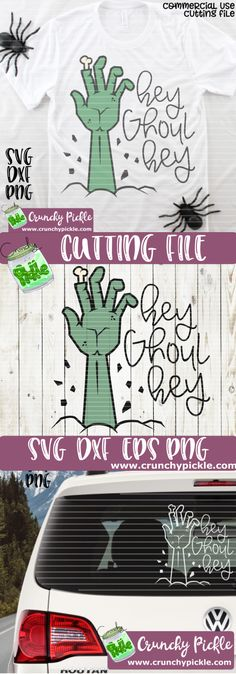 Hey Ghoul Hey! Start you Halloween projects now with this cute SVG cutting file from Crunchy Pickle using your Cricut or Silhouette Cameo machine. Great for htv on a Halloween shirt or use adhesive vinyl to have this zombie hand waving from your car window to say Hey! #svgfiles #cricut #silhouettecameo #halloweencrafts Hand Silhouette, Silhouette Cameo Machine, Silhouette Projects, Halloween Shirt, Halloween 2018, Cute Zombie, Halloween Projects, Vinyl Projects, Adhesive Vinyl