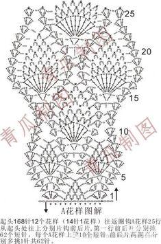 Baby pineapple flower vest skirt weave
