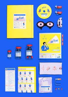The combination of the yellow with blue accents makes this piece's branding stand out. Also, the graphics are just adorable. Brand Identity Design, Corporate Design, Logo Design, Branding And Packaging, Packaging Design, Graphic Design Posters, Graphic Design Inspiration, Co Working, Business Card Design