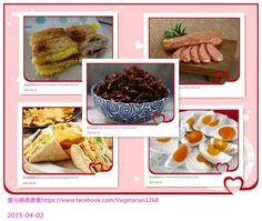 (十三)最热门五款素食食谱。适合所有素食者。感恩分享。如果喜欢,欢迎大家分享出。 | Giga Circle