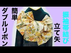 【振袖/帯結び】【着物】簡単帯結びアレンジ 立て矢でダブルリボン136 - YouTube Alexander Mcqueen Scarf, Japanese Style, Youtube, Fashion, Kimonos, Moda, Japan Style, Fashion Styles, Japanese Taste