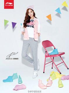 Jessica Jung Li-Ning Fashion Brand 2015 Fall Winter Lookbook Collection Photos