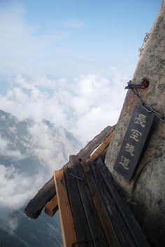 Walk The Plank on Chinas Hua Shan Mountain, the Huashan Plank Walk