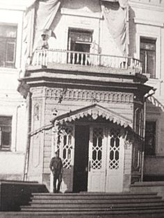 Alexandra on the balcony of the Governor's Mansion - Tobolsk, 1917
