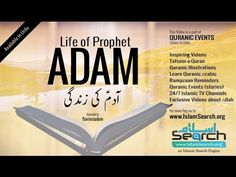 "Events of Prophet Adam's life (Urdu)  ""Story of Prophet Adam in Urdu"""