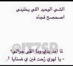 Hahaha true