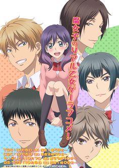 Shouta Aoi y Daisuke Ono se unen al reparto del Anime Watashi ga Motete Dousunda.
