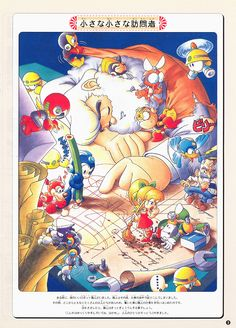 SF#05: RockMan 2 - The Power Fighters