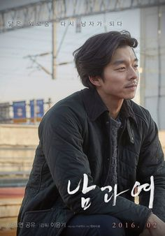 ASKKPOP,DRAMASTYLE A Man and A Woman - Trailers  A Man and A Woman (English / literal title)(남과 여)is a February 25, 2016 Movie directed by Lee Yoon-Ki South Korea.PlotA man, Ki-Hong ( Gong Yoo  ), and a woman, Sang-Min ( Jeon Do-Yeon  ), fall ina forbidden love inFinland. A place covered with snow. ..