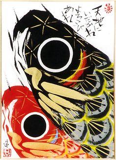 Japanese Pop Art, Japanese Design, Koi, Buy Art, Illustration Art, Art Prints, Wall Art, Abstract, Wallpaper