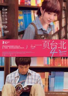 Au Revoir Taipei (28th San Francisco International Asian American Film Festival, 2010)