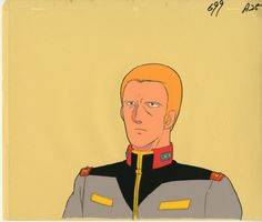 Gundam 1979