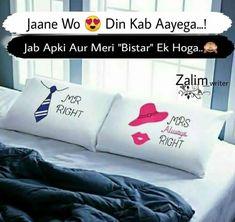 🍁🕋🕌 Romantic Couple Quotes, Muslim Couple Quotes, Love Romantic Poetry, Muslim Love Quotes, Couples Quotes Love, Love Husband Quotes, Love Quotes For Her, Cute Love Quotes, Muslim Couples